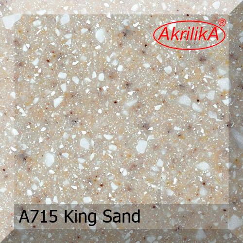Akrilika A715 King Sand (фото)