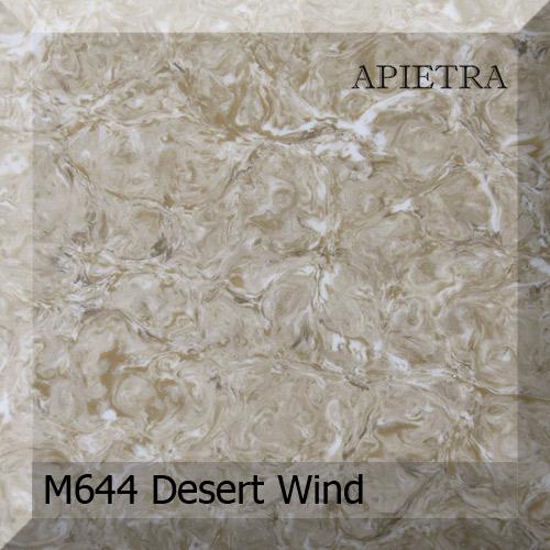 Akrilika M644 Desert Wind (фото)